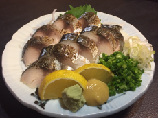 Shime-saba Marinated Mackerel